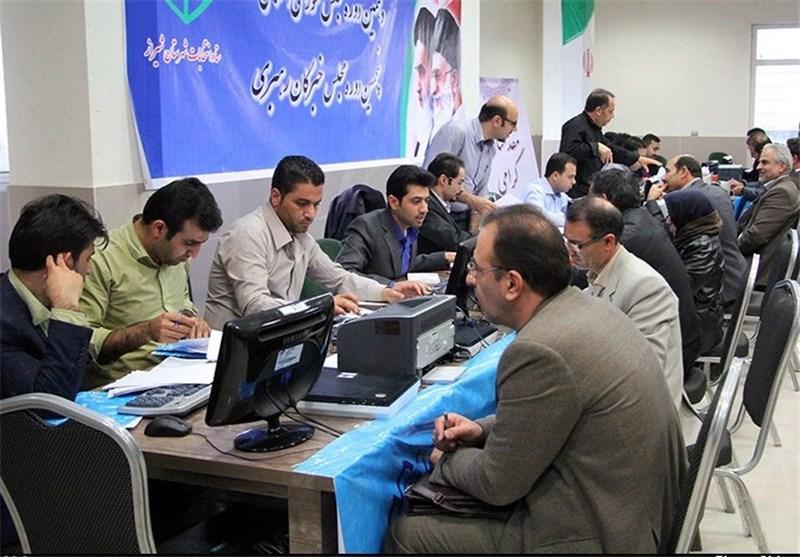 ستاد انتخابات شیراز