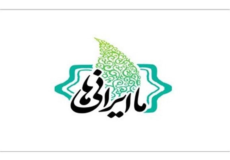 اسلام، تمدنی فرازمان و فرامکان را به بشریت ارائه کرده است