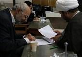 حسین نجابت برای کاندیداتوری انتخابات مجلس در شیراز ثبت نام کرد