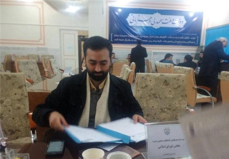 یامین پور انتخابات مجلس