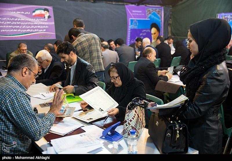ثبتنام داوطلبان انتخابات مجلس شورای اسلامی - 30