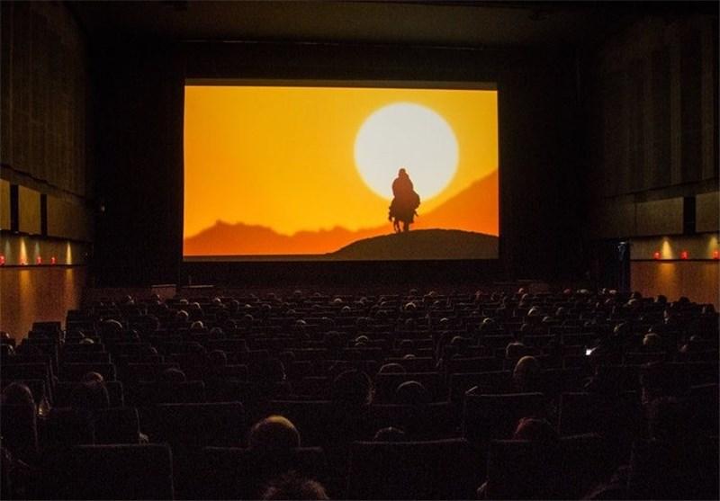 فیلم محمدرسول الله