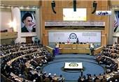 Int'l Islamic Unity Conference Kicks Off in Tehran