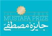 افزایش بخش مالی و موقوفات جایزه مصطفی(ص) به 8 میلیارد تومان