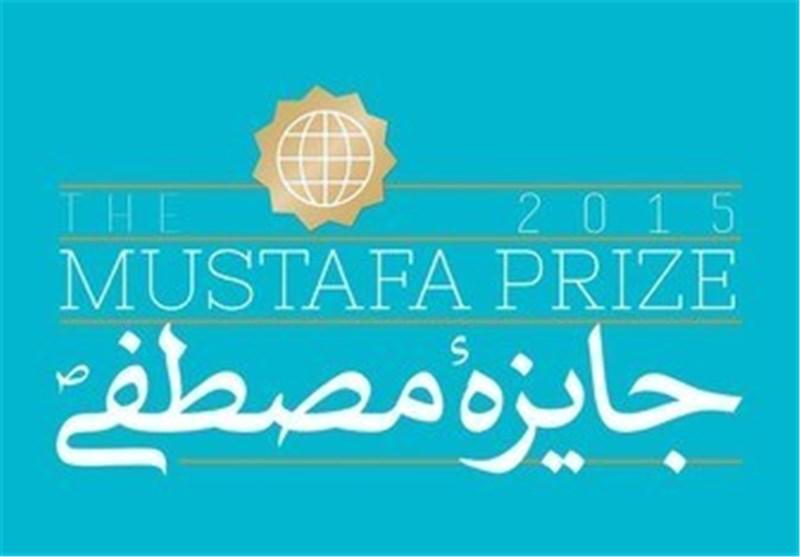 اهدای جایزه علم آلبرت انیشتین به برگزیده جایزه مصطفی(ص)