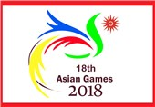 جدول زمانی و تاریخهای مهم بازیهای آسیایی 2018 جاکارتا