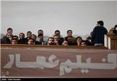 افتتاحیه ششمین جشنواره مردمی فیلم عمار