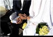 آغاز زندگی مشترک در کنار قبور شهدای گمنام - اصفهان
