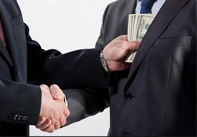 مردم دنیا سالانه 1000 میلیارد دلار رشوه میدهند