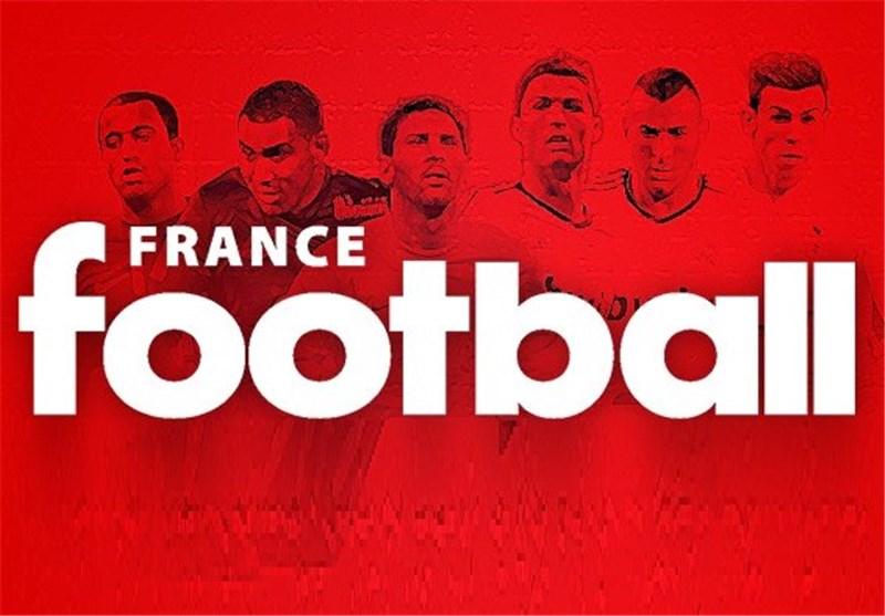 فرانس فوتبال