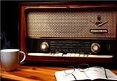 رادیو و 17 هزار دقیقه برای اربعین