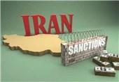 ایران کے خلاف نئی پابندیوں کا اعلان