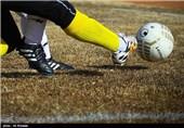 صعود دو پلهای تیم ملی فوتبال بانوان ایران در آخرین ردهبندی فیفا