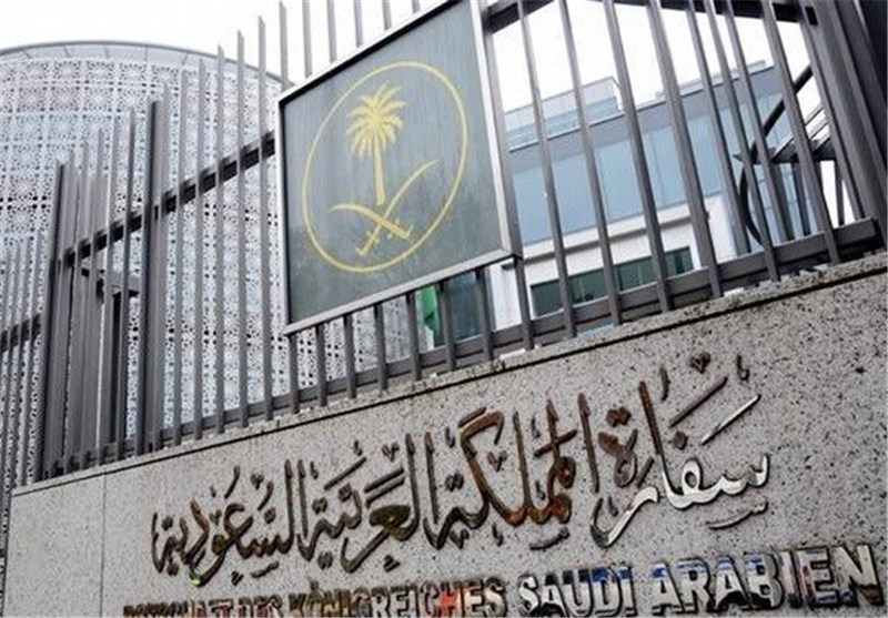 سفارت عربستان