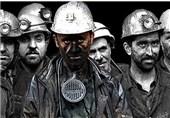 دستمزد 95 کارگران 14درصد افزایش یافت/توقف بن کارگری در 110 هزار تومان