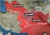 دولت افغانستان تاخیر در روند اجرای پروژه انتقال گاز تاپی را تکذیب کرد