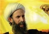 واکنش اینستاگرامی به شهادت شیخ نمر