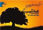 عارف شیدا، همان اندیشه های محمدرضا لطفی است