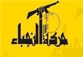 واکنش جنبش مقاومت اسلامی نجباء به پیشنهاد تعلیق نتایج همهپرسی