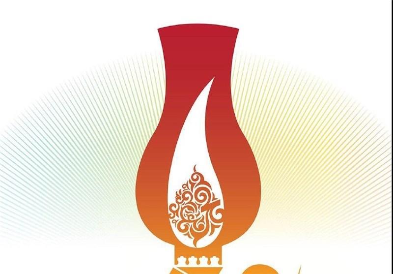 پوستر دهمین جشنواره بینالمللی شعر فجر منتشر شد - خبرگزاری تسنیم