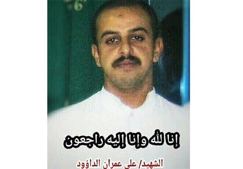 استشهاد شاب وإصابة طفل فی مدینة القطیف بنیران قوات نظام ال سعود