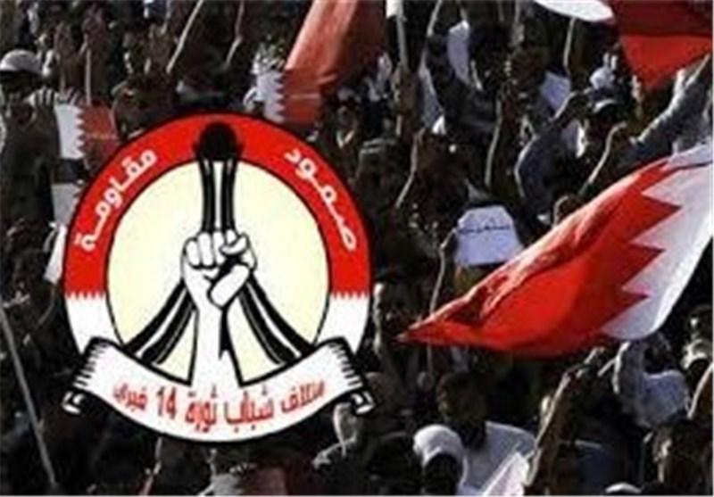 ائتلاف 14 فبرایر : دمُ «الشیخ النمر» سیرسمُ النهایة المخزیة لحکمِ آل سعود