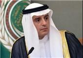 Arabistan Teröristlere Silah Göndermeye Devam Edecek