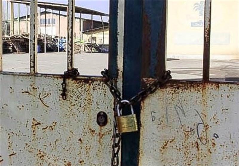 قفل کارخانه ارومیه