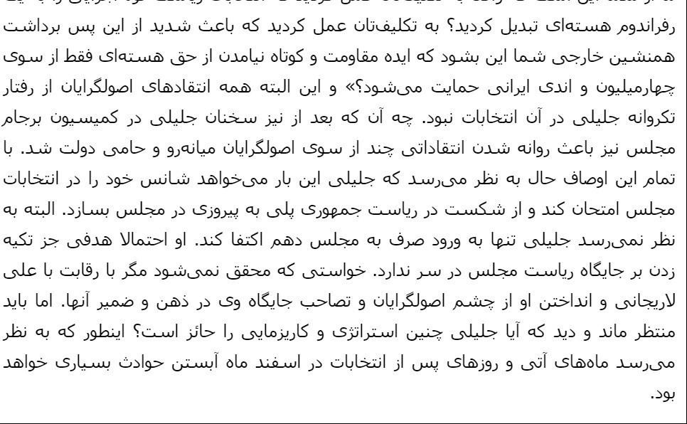 کانال+تلگرام+روزنامه+آرمان