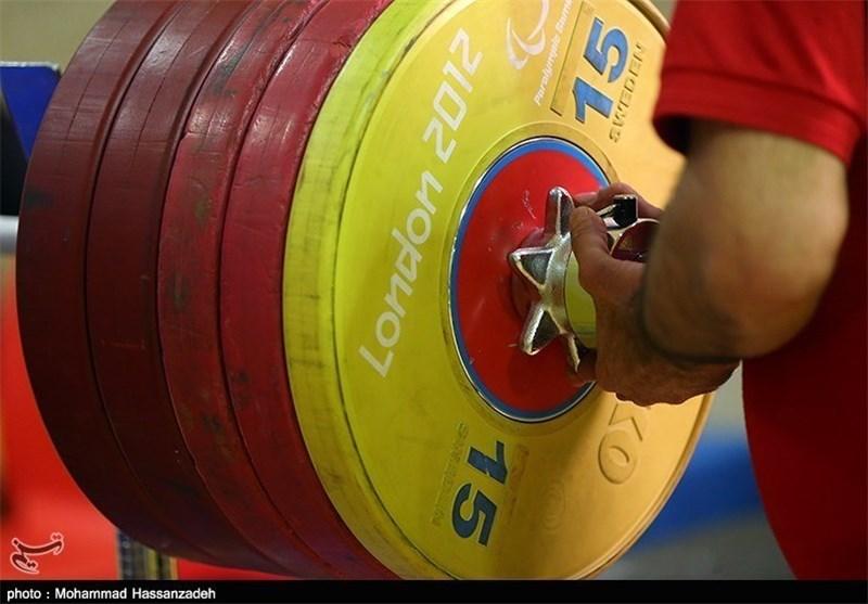 تیم ملی وزنه برداری جانبازان و معلولین ایران در بخش مردان قهرمان جهان شد