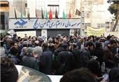 اعلام جرم علیه بانک مرکزی و وزارت تعاون در موضوع مؤسسه ثامنالحجج از سوی دیدهبان شفافیت