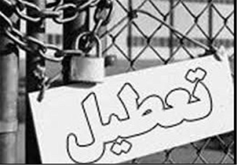 توسعه صادرات راه برونرفت از وضعیت نیمه تعطیل تولیدیهای اصفهان است