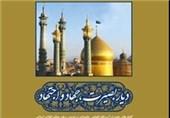 چرا قیام نوزدهم دی 1356 «یوم الله» است؟