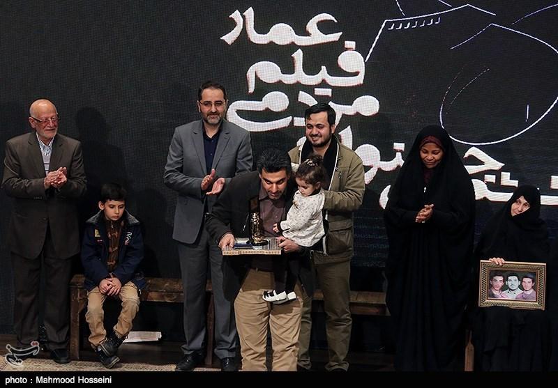 برگزیدگان بخش مسابقه مستند «ایران و آمریکا، هفت تیر و بیداری اسلامی و جهان»، اعلام شدند