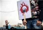 راهپیمایی نمازگزاران تهرانی در اعتراض به اعدام شیخ نمر