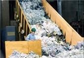 آخال سنگ تازهای برای پای لنگ تولیدکنندگان کاغذ