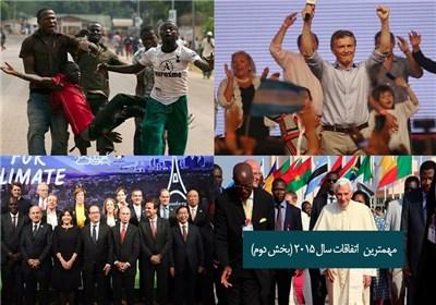 از انتخابات در آمریکای لاتین تا کشتار شیعیان نیجریه