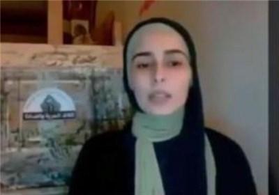 همبستگی دختر پادشاه سابق سعودی با شیخ نمر