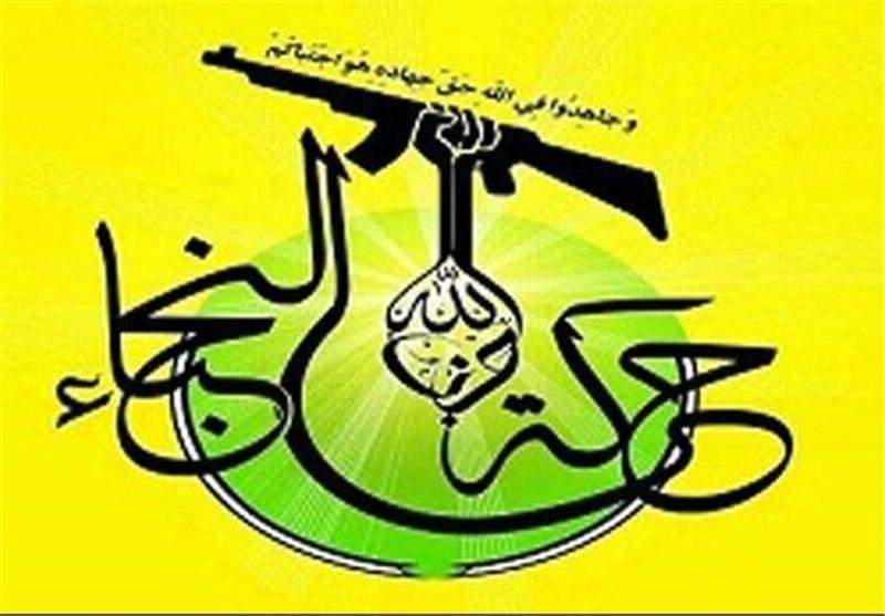 حزب النجباء عراق