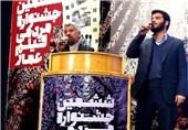 فیلم/مداحی مطیعی و آهنگران در جشنواره عمار