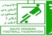 اطمینان عربستان از پیروزی در پرونده بازی در زمین بیطرف