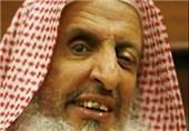 Suudi Müftü Yemen Savaşı İçin Para Topluyor