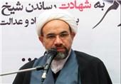 حجت الاسلام طالب پور