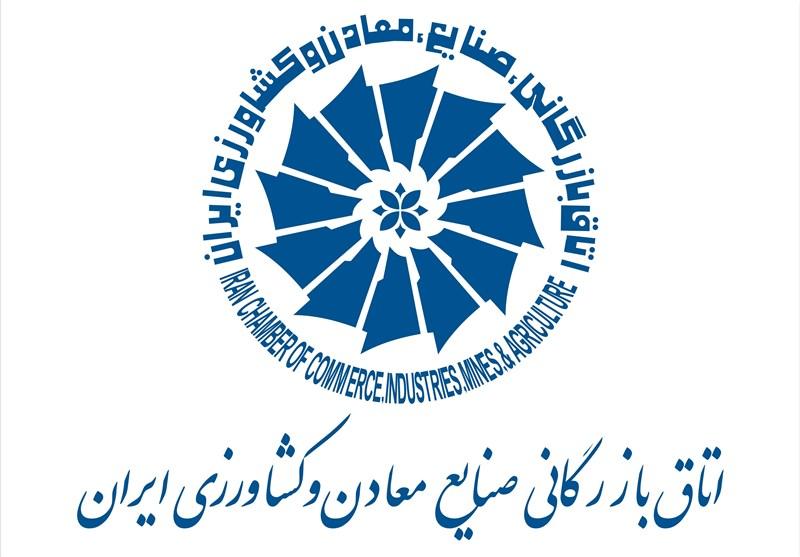 تشکلهای صادراتی فارس ساماندهی شدند