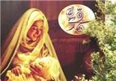 Muhammed (S.A.A) Filmi Irak'ta Gösterime Girecek