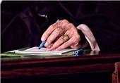 حجتالاسلام والمسلمین «رئیسی» تولیت آستان قدس رضوی شد