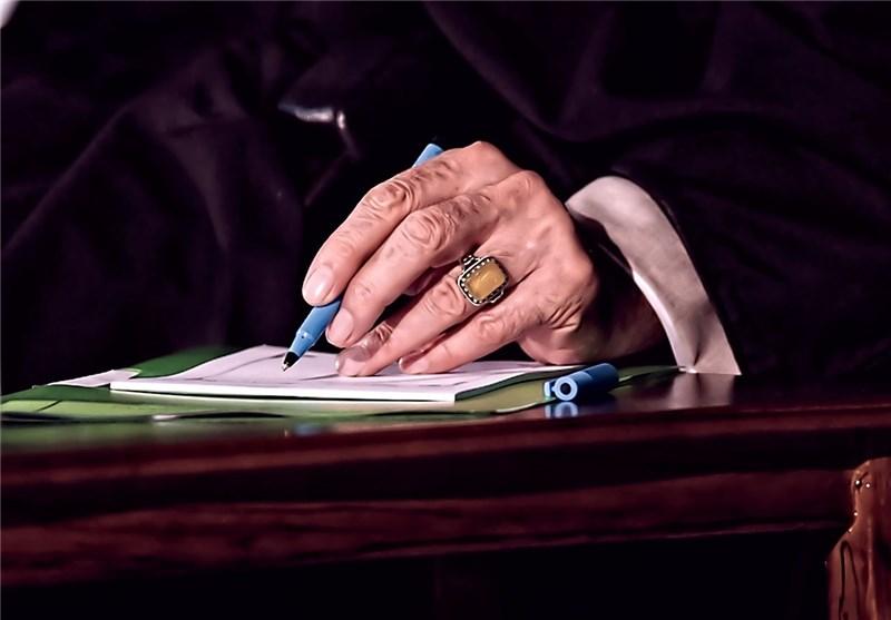 الإمام الخامنئی یعزی برحیل آیة الله موسوی أردبیلی