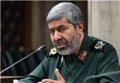 Devrim Muhafızları Hava Kuvvetleri Tahran Yasuç Uçağının Enkazına Ulaştı