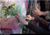 مراسم استقبال مردم فارس از شهیدان گمنام