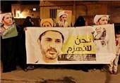 بحرین: اپوزیشن لیڈر شیخ علی سلمان کی حمایت میں مظاہرے+ تصاویر